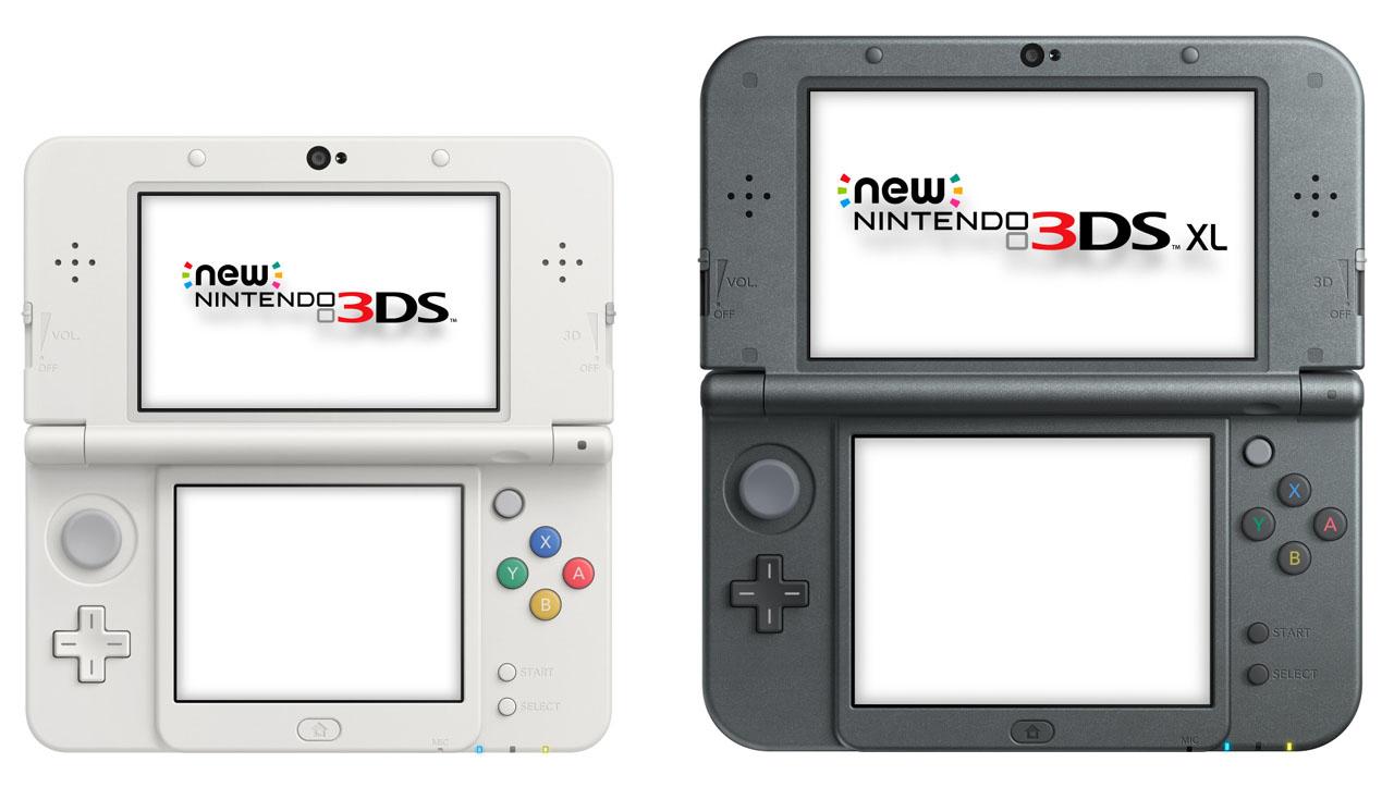 New 3DS: Ότι καλύτερο αλλά με μεγάλη καθυστέρηση...