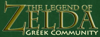 The Legend Of Zelda Greek Community